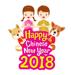 Happy chinese new year 2018 texts kids and dog vector