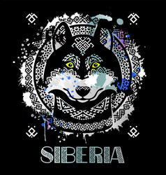 Image of siberian husky in ethnic style vector