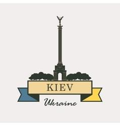 Maidan nezalezhnosti kiev vector