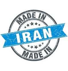 Made in iran blue round vintage stamp vector