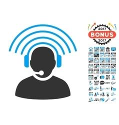 Operator radio signal icon with 2017 year bonus vector