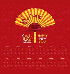 Calendar 2016 chinese new year celebration vector