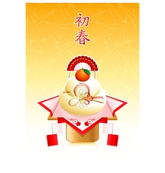 Japanese New Year card vector image