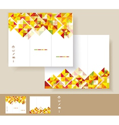 Brochures with mosaic wt vector
