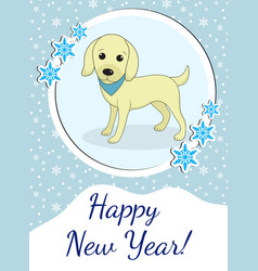 happy new year greeting card with cute dog puppy vector image