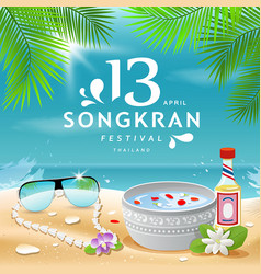 Songkran festival summer of thailand on sea vector