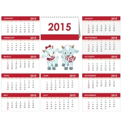 Template desk calendar for 2015 two little kid vector