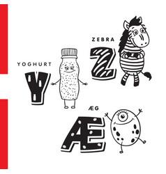 Danish alphabet yogurt zebra egg vector