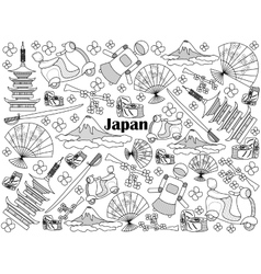 Japan colorless set vector