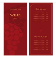 Wine ist vector image vector image