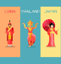 Asian cultural attractions concept set vector