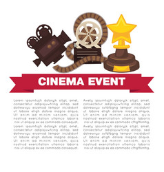 cinema event promotional poster template with vector image vector image