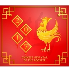 Rooster on 2017 greeting card vector image vector image
