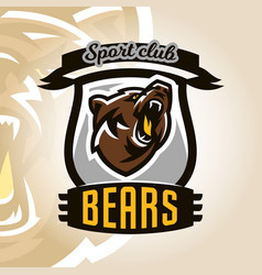 colorful logo emblem growling bear grizzly vector image