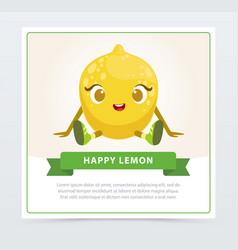 cute humanized citrus fruit character happy lemon vector image