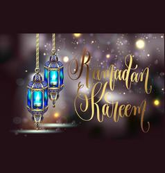 ramadan kareem greeting card design with evening vector image