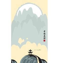 China mountain vector