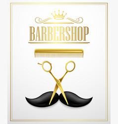 Poster Barbershop welcome vector image