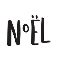 noel vector image