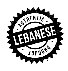 Authentic lebanese product stamp vector