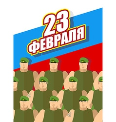 23 february poster postcard military in green vector
