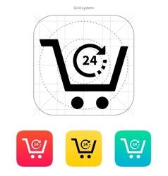 Convenience store icon vector
