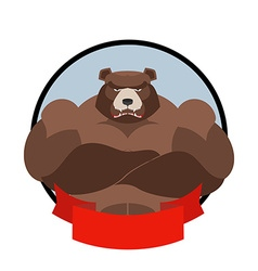 Strong bear Logo for sports club team Grizzly bear vector image vector image
