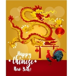Chinese new year rooster and dragon greeting card vector