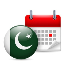 Icon of national day in pakistan vector