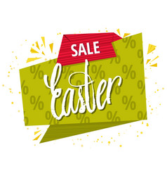 quote sale easter day background design the vector image