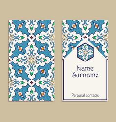 Business card template portuguese moroccan azulejo vector