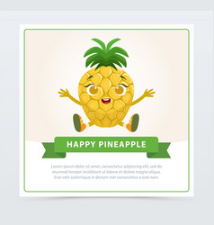 cute humanized ananas fruit character happy vector image vector image