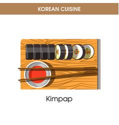 Korean cuisine kimpap sushi rolls traditional dish vector