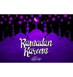 Ramadan greeting card on violet background vector