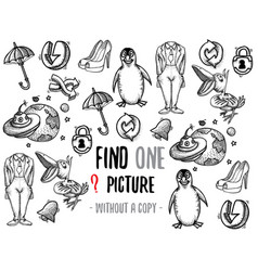 Find one picture educational game vector