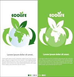 eco Life green planet vector image vector image