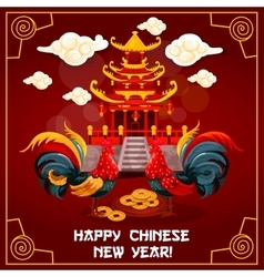 Chinese new year poster with rooster and temple vector