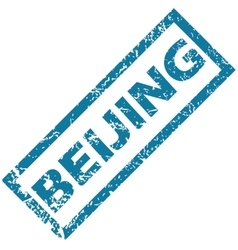 Beijing rubber stamp vector
