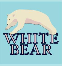polar white bear logo design vector image vector image