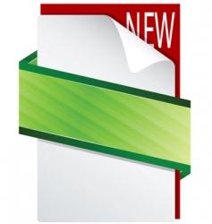 new document vector image