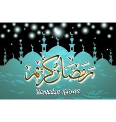 Ramadan backgrounds ramadan kareem with vector