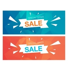 Super Sale Special Offer banner on yellow vector image