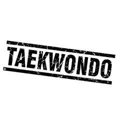 Square grunge black taekwondo stamp vector