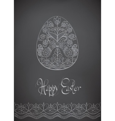 Easter folk ornament egg hand-drawn typography vector image