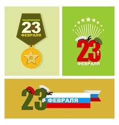 23 february set of banners for holiday day of vector
