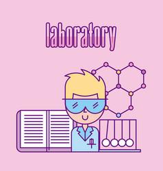 laboratory scientific examinations vector image