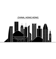 china hong kong architecture city skyline vector image