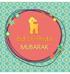 Muslim community festival of sacrifice eid-ul-adha vector