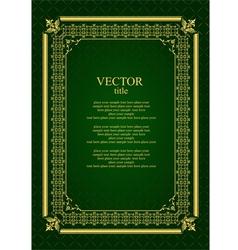 al 1121 cover 01 vector image vector image
