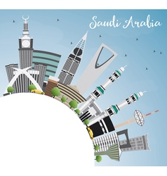 Saudi arabia skyline with landmarks blue sky vector